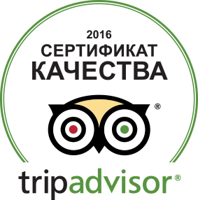 Сертификат качества 2016 у Гостиницы Рязани БРИЗ